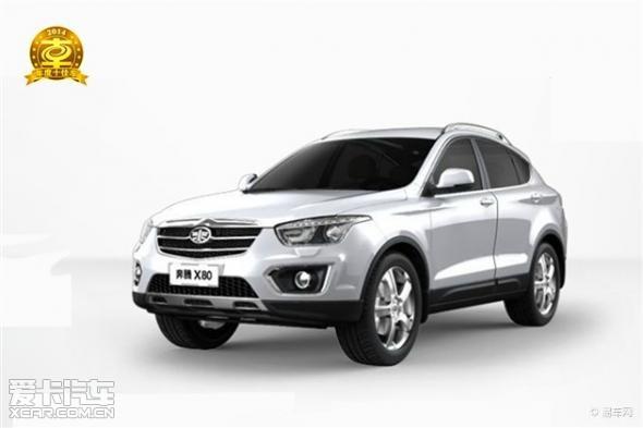奔腾x80的上市对于中国一汽及一汽轿车都具有重大意义.正如高清图片