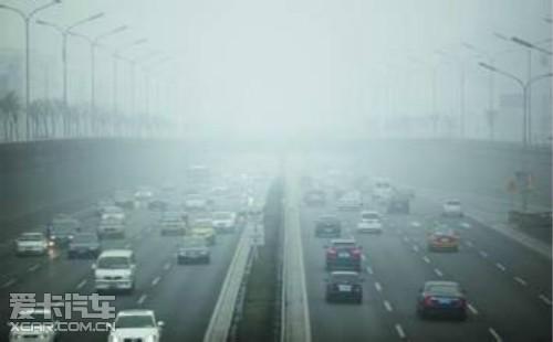 斯巴鲁温馨提示 雾霾天气驾车应注意高清图片
