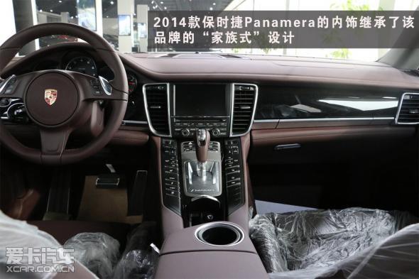 panamera配置:   配置方面,2014款保时捷panamera将免钥匙高清图片