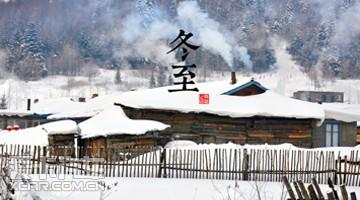 冬至吃饺子节庆活动_北国超市新石店冬至吃饺子啦北人集团北国股