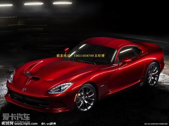 道奇V10蝰蛇报价美国超级跑车道奇蝰蛇SRT 10多少钱