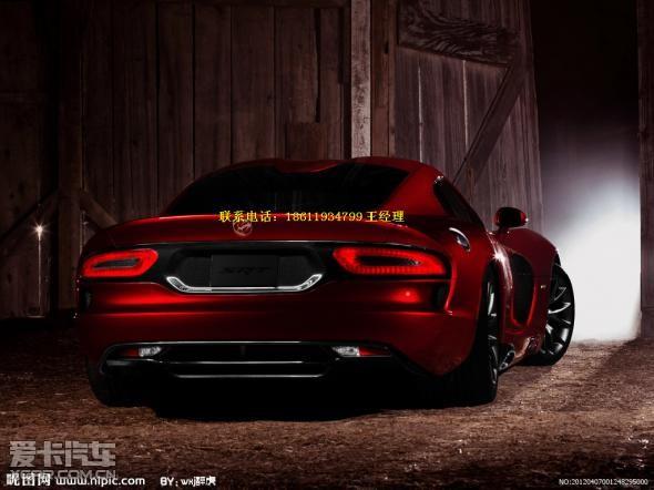 道奇v10蝰蛇报价美国超级跑车道奇蝰蛇srt 10多少钱高清图片