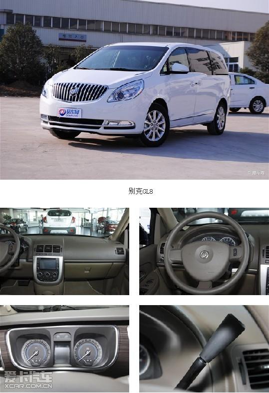 别克GL8商务(共6款车型)-承德兴耀别克别克GL8最高优惠1.5万元高清图片