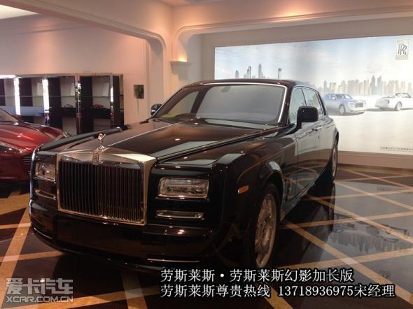 北京劳斯莱斯幻影劳斯莱斯幻影元首级多少钱高清图片