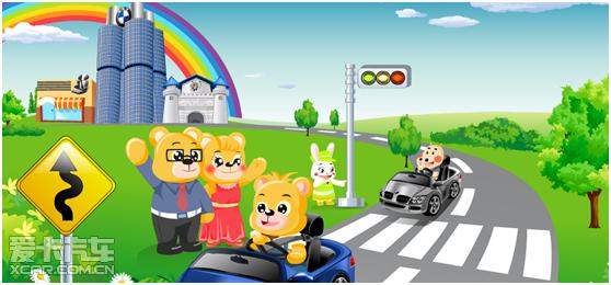 bmw儿童交通安全训练营打造创新型知识