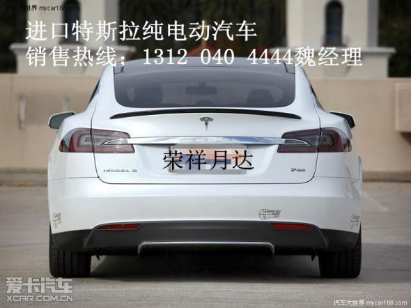 进口特斯拉纯电动汽车可预订销售 特斯拉电动车高清图片