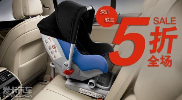 BMW儿童安全座椅,坐享无忧高清图片