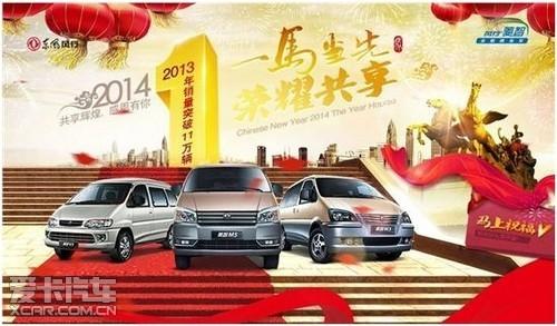 东风风行菱智自主品牌引领公商务车市 高清图片