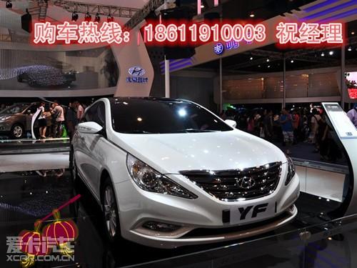 第九代索纳塔北京价格 第九代索纳塔配置高清图片