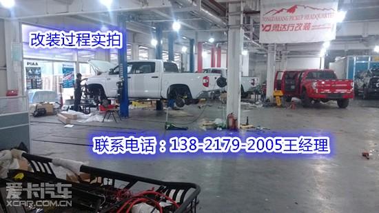 14丰田坦途价格 14丰田坦途报价高清图片