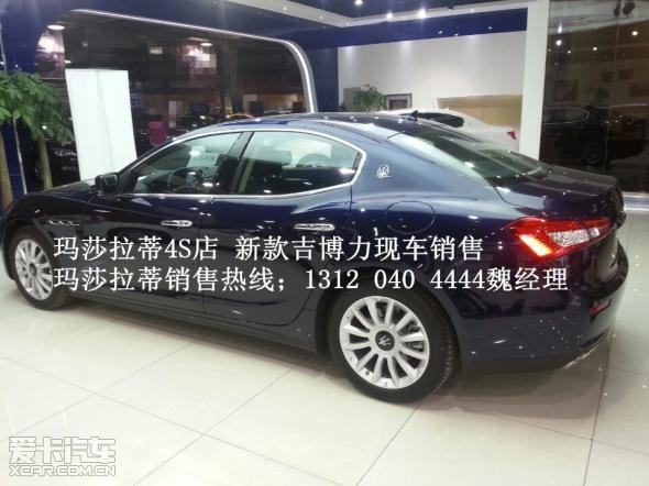 玛莎拉蒂最便宜的车是什么型号的,多少钱 高清图片