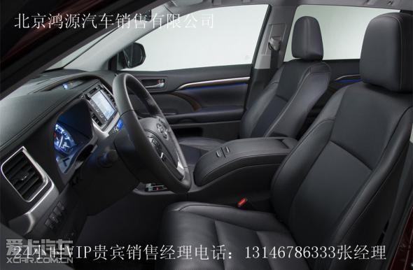 2014款丰田汉兰达优惠多少钱汉兰达最低多少钱
