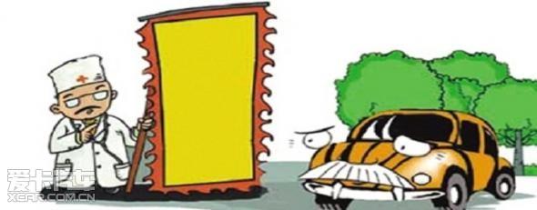动漫 卡通 漫画 设计 矢量 矢量图 素材 头像 590_231