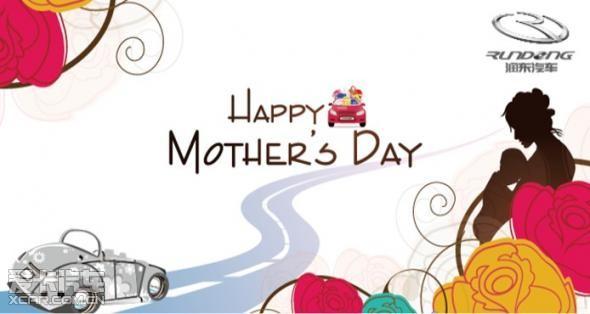 母亲节传递感恩心