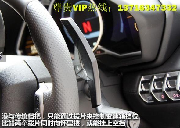 lp700-4采用了一体式碳纤维硬壳式强化结构,这样的设计远比老款车的