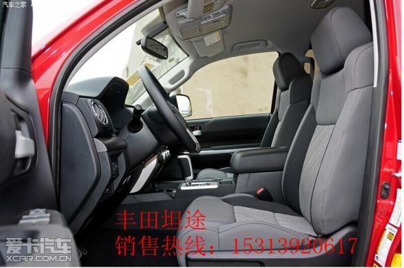 丰田坦途多少钱 丰田坦途价格高清图片