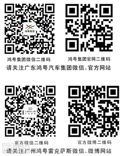 lexus雷克萨斯es 300h 不分手大师高清图片