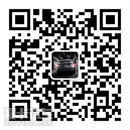 雷克萨斯es(共6款车型)高清图片