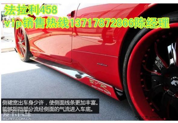 白色 红色 法拉利458敞篷 多少钱