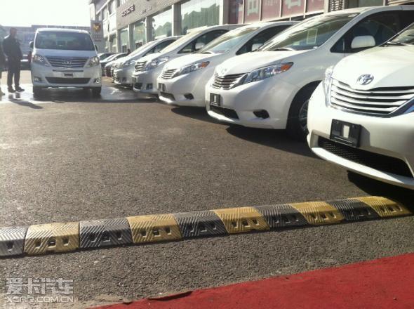 14款丰田塞纳3.5价格丰田塞纳照片高清图片
