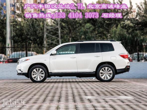 丰田汉兰达最低售价 汉兰达优惠 6万高清图片