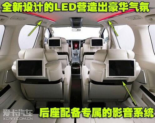 丰田埃尔法商务车报价 丰田埃尔法优惠高清图片
