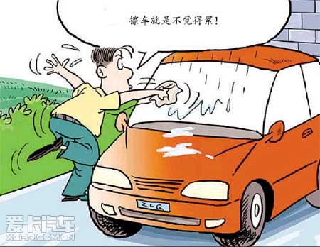 夏日篇之-盛夏酷暑洗车误区及正确方法