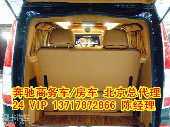 奔驰中欧维达莱斯4座6座家用小房车多少钱怎么卖高清图片