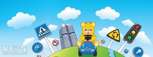2014bmw儿童交通安全训练营
