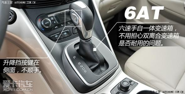 福特翼虎2.0最低配 翼虎四驱精英型最低多少钱高清图片