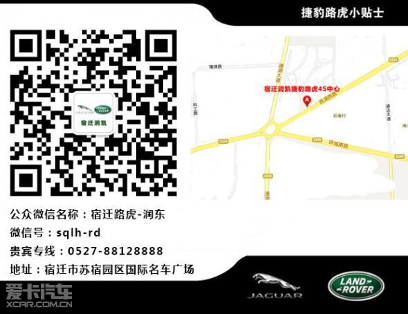 2014款捷豹xf(共8款车型)高清图片