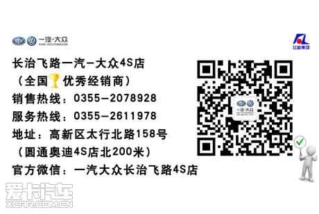 长治市4s店:山西省长治市飞路汽车贸易有限公司高清图片
