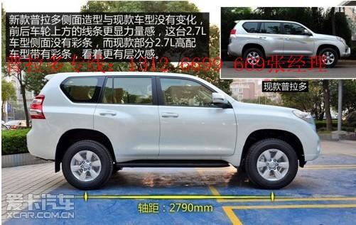 丰田普拉多配置进口中东霸道多少钱高清图片
