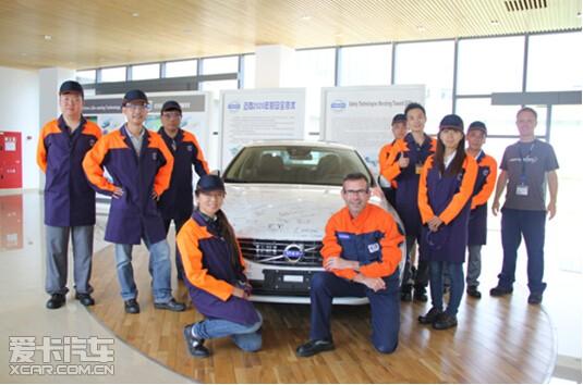 海之沃集团应邀参观沃尔沃汽车成都工厂高清图片