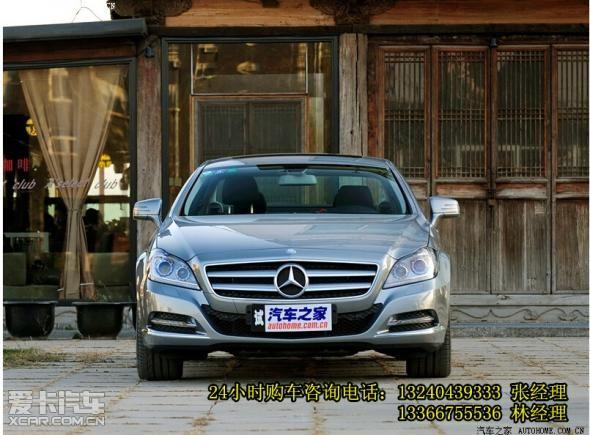 2014款奔驰cls300报价 图片 新款奔驰cls300多少钱 高清图片