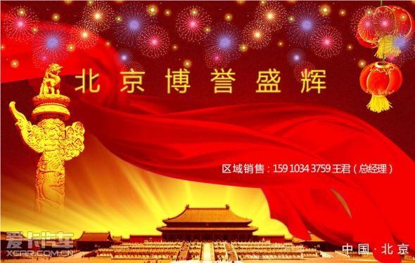 东风标志3008最新报价及图片 口碑 论坛 网友评测 功能