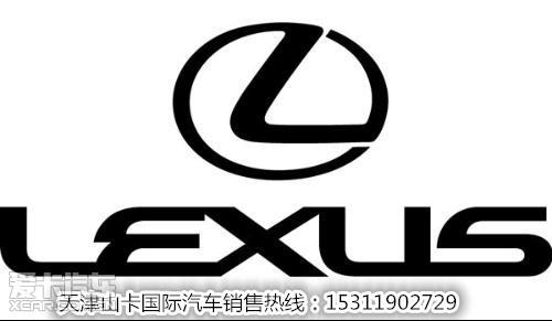雷克萨斯lx570中东版2014款最新价格 高清图片