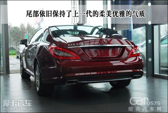 北京奔驰4s店14款轿跑cls300猎装时尚型最低价格 报价多少 高清图片