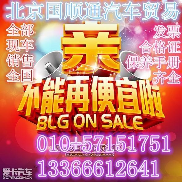 北京现代ix25优惠车型价格表降幅1万高清图片