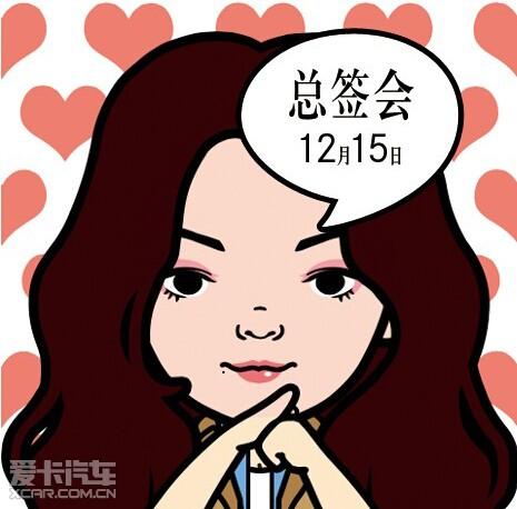 动漫 卡通 漫画 头像 465_458