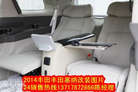 丰田塞纳改装导航塞纳导航多少钱 高清图片