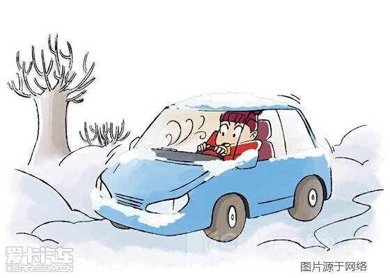 加上冬天晚上很冷,机油的润滑程度会有降低