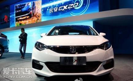 致尚XT 长安最美高性能轿跑车高清图片