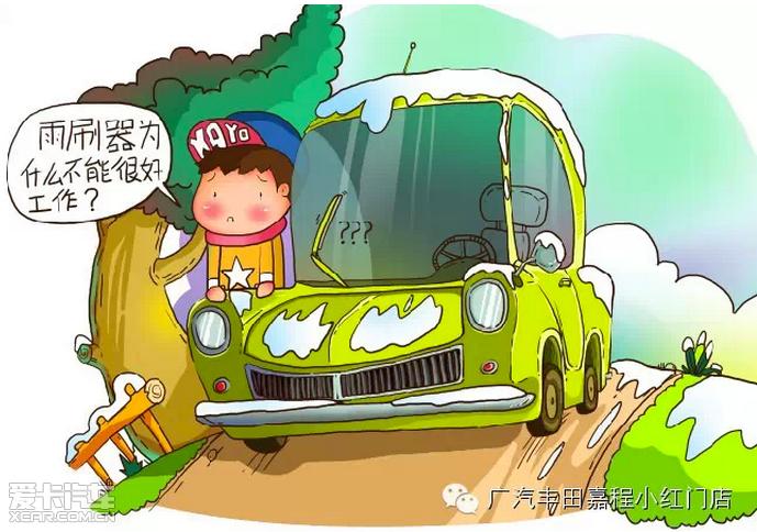 动漫 卡通 漫画 设计 矢量 矢量图 素材 头像 689_484