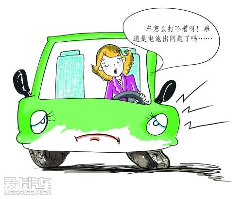 汽车蓄电池的日常使用以及保养方法