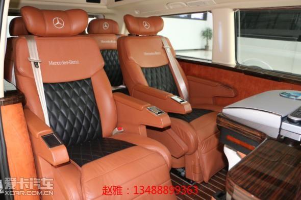 【最新】奔驰威霆改装房车多少钱改装商务车图片