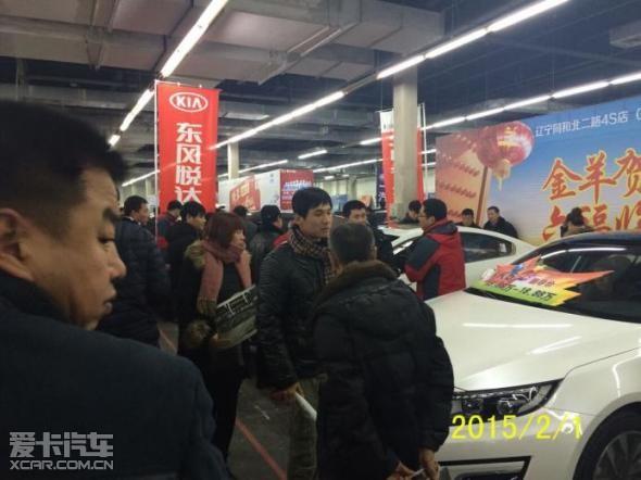 辽宁同和起亚工业展览馆车展圆满成功