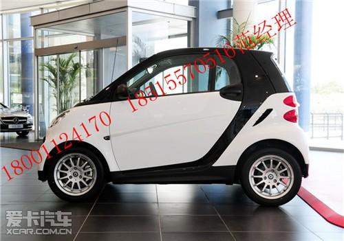 奔驰smart北京最低价奔驰迷你smart价格