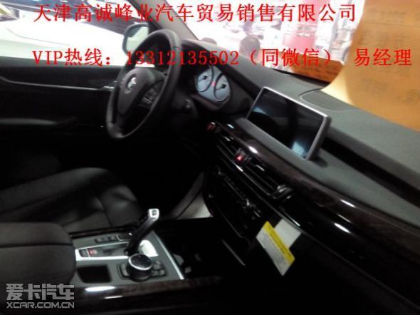 动力方面:新款宝马X5美规搭载输出功率高达330千瓦/450马力的V8双