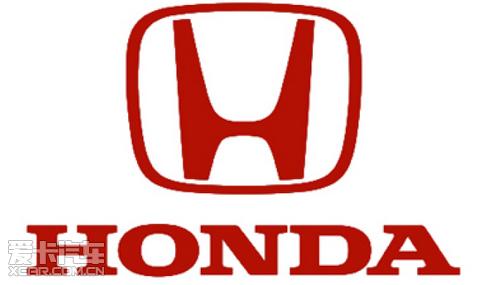 本田logo矢量